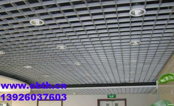 铝格栅吊顶系统